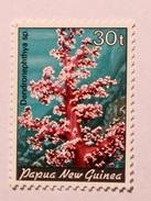 PAPUA NOUVELLE GUINÉE  1983   LOT# 4  CORAL - Papouasie-Nouvelle-Guinée
