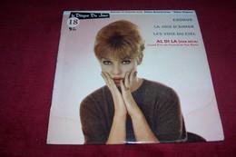 COLLECTION  DISQUE  DU  JOUR  VARIETES DES ANNEES 60 / DIDIER BOLAND  No 18 - Complete Collections