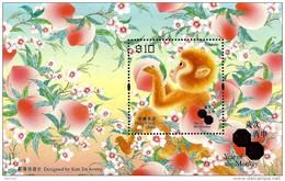 Hong Kong - 2016 - Year Of The Monkey - Mint Souvenir Sheet - 1997-... Région Administrative Chinoise