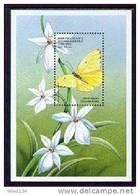 MADAGASIKARA   1396  MINT NEVER HINGED SOUVENIR SHEET OF BUTTERFLIES  #  532-5  ( - Vlinders