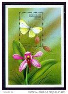 MADAGASIKARA   1393  MINT NEVER HINGED SOUVENIR SHEET OF BUTTERFLIES  #  532-2  ( - Vlinders
