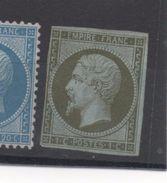 Napoléon N°11 Neuf * Bon état - 1853-1860 Napoléon III