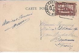 Morocco: Postcard, 'Une Rue De La Ville Arabe'; Tangier To Bordeaux, 14 Aug 1933 - Sonstige - Europa