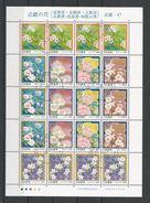 Japan 2006 Kinki Flowers Sheet Y.T. 3802/3807 (0) - Blocks & Sheetlets