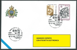 1994 SAN MARINO BUSTA SPECIALE HONG KONG NO TIMBRO ARRIVO - KS15 - FDC