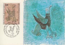 Carte  Maximum  1er  Jour  ANDORRE  Fresque  De  L' Eglise  SANT  CERNI  DE  NAGOL   1979 - Maximumkarten (MC)