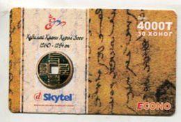 TK19530 MONGOLIA - Prepaid - Mongolia