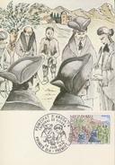 Carte  Maximum  1er  Jour  ANDORRE   Tribunal  De  VISURA   1978 - Maximumkarten (MC)