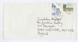 1973  SWEDEN COVER Stamps Kinnekule, Art To GB - Sweden