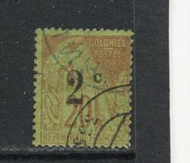 REUNION - Y&T N° 45b° - Type Alphée Dubois - Type III - Réunion (1852-1975)