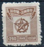 PIA - CINA  CENTRALE  - 1949 : Stella Con La Carta Di Hankéou -  (Yv 79) - Unused Stamps