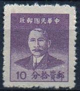 PIA - CINA  - 1949 : Sun Yan-sen -  (Yv 805) - China
