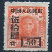 PIA - CINA - 1950 : Francobollo Della Cina Del Nord Est Sovrastampato -  (Yv 884) - Nuovi