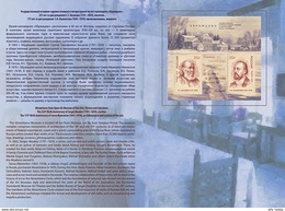 Russia, 2016, Abramtsevo, Rare Block S/s Type II With FLUO Text In Booklet - 1992-.... Federation