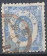 Stamp Japan 1876 5s Used Fancy Cancel Lot#4 - Japan