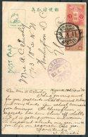 1914 Japan Nagasaki Nakagawa Hot Springs Postcard. Mixed Issue Franking - Washington, USA - Giappone