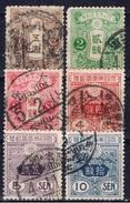J+ Japan 1914 Mi 110 113-17 Tazawa - Japan