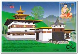 Bhutan 2014, Postfris MNH, - Bhutan