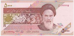 Iran P 152 - 5.000 5000 Rials 2013 - UNC - Iran