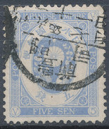 Stamp Japan  5s Used Fancy Cancel Lot#49 - Usati