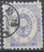 Stamp Japan  5s Used Fancy Cancel Lot#61 - Japan