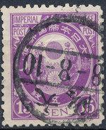 Stamp Japan 1888 15s Used Fancy Cancel Lot#8 - Usati