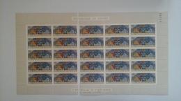 Guinée - 1966 - Unesco - PA66  En Feuille Coupée En Deux De 25 Timbres MNH - Guinea (1958-...)