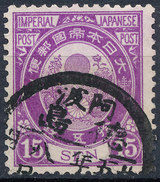 Stamp Japan 1888 15s Used Fancy Cancel Lot#14 - Usati