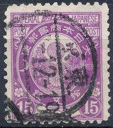 Stamp Japan 1888 15s Used Fancy Cancel Lot#18 - Usati