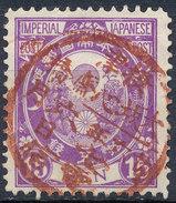 Stamp Japan 1888 15s Used Fancy Cancel Lot#42 - Usati