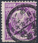 Stamp Japan 1888 15s Used Fancy Cancel Lot#44 - Japan