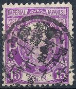 Stamp Japan 1888 15s Used Fancy Cancel Lot#48 - Japan