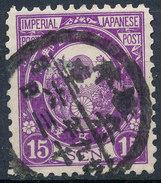 Stamp Japan 1888 15s Used Fancy Cancel Lot#49 - Japan