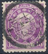 Stamp Japan 1888 15s Used Fancy Cancel Lot#51 - Usati