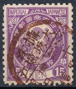 Stamp Japan 1888 15s Used Fancy Cancel Lot#52 - Usati