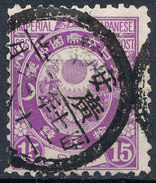 Stamp Japan 1888 15s Used Fancy Cancel Lot#53 - Usati