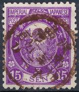 Stamp Japan 1888 15s Used Fancy Cancel Lot#55 - Japan