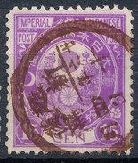 Stamp Japan 1888 15s Used Fancy Cancel Lot#61 - Usati