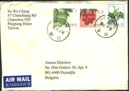 Mailed Cover (letter) With Stamps Flora Fruits From Taiwan  To Bulgaria - 1945-... Republic Of China