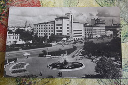 RUSSIA. SVERDLOVSK. Truda Square With Main Post Office Building  OLD PC 1965 - CONSTRUCTIVISM - Rusia