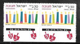 Israel 1996 SC# 1289 (2) - Israel