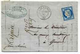 T17  LES LAUMES + Losange GC 4742 / Lettre écrite De VENAREY/ Dept 20 Côte D'Or / 20 Sept 1873 - 1849-1876: Période Classique