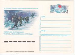 URSS , Russie , Russia , 1986 , The Polar Expedition Komsomolskaia Pravda , Pre-paid Postcard - Postcards