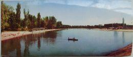 Frunze / Bishkek - A Lake - 1967 - Kyrgyzstan