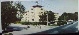 Frunze / Bishkek - A Building Of The Academy Of Sciences - 1967 - Kyrgyzstan