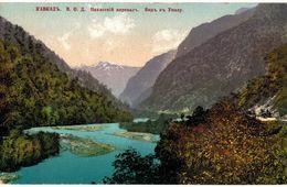CPA N°2027 - LE CAUCASE - LA ROUTE MILITAIRE OSSETE - LE COL DE NAHKASSKI - VUE SUR OUNAL - MILITARIA - Géorgie