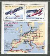 POLAND MNH ** Bloc 95 COMMEMORATION DES VICTOIRES AUX CHALLENGES AERIENS. ZWIKO WIGURA BAJAN POKRZYWKA - 1944-.... République