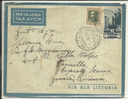 ERITREA , Colonie Italienne 1936 , Poste Militaire N° 130 E (4) - Eritrea
