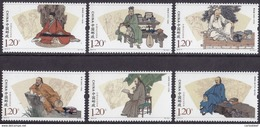 CHINA 2015 (2015-6)  Michel 4661-4666 - Mint Never Hinged - Neuf Sans Charniere - 1949 - ... People's Republic