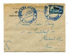 """!!! MAROC : CACHET BLEU """"POSTES AUX ARMEES - TAOUNAT 3 MARS 1926"""" SUR LETTRE POUR LA FRANCE - Morocco (1891-1956)"""